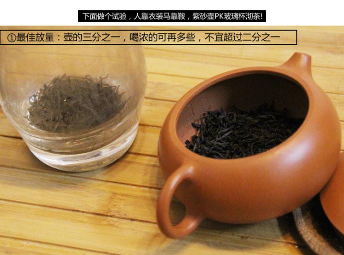 为什么说紫砂壶是最好的泡茶器具?